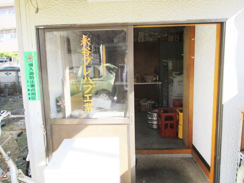 永谷貸店舗