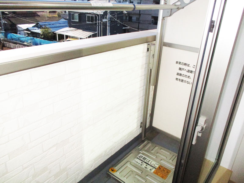 ウイング矢川303号室