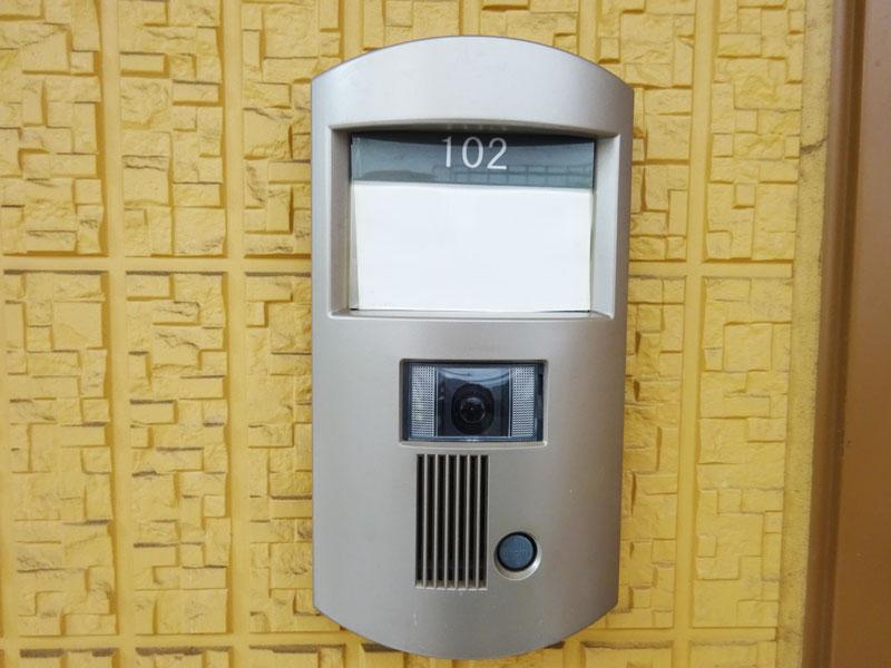 シズ・パピローサ102号室